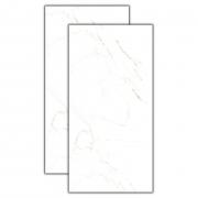 Santorine In 63x120 cm <br /><b>R$ 81,90 M² </b><br />Cx 2,27 M² <b> R$ 185,91</b>