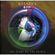Kitaro - Light of the Spirit - Cd+Dvd