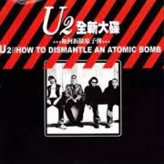 U2 - How To Dismantle An Atomic Bomb - Cd Nacional