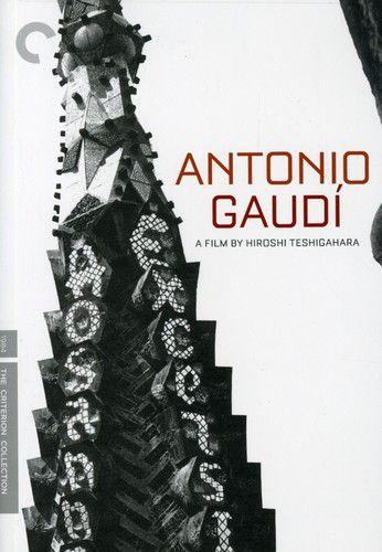 Antonio Guadi - A Film by Hiroshi Teshigahara - Dvd Importado  - Billbox Records