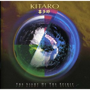 Kitaro - Light of the Spirit - Cd+Dvd  - Billbox Records