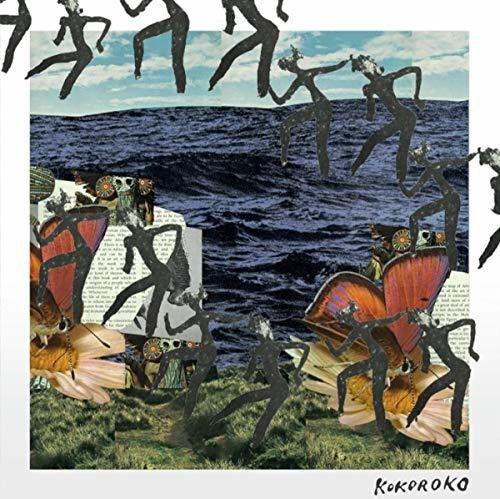 Kokoroko - Lp Importado  - Billbox Records