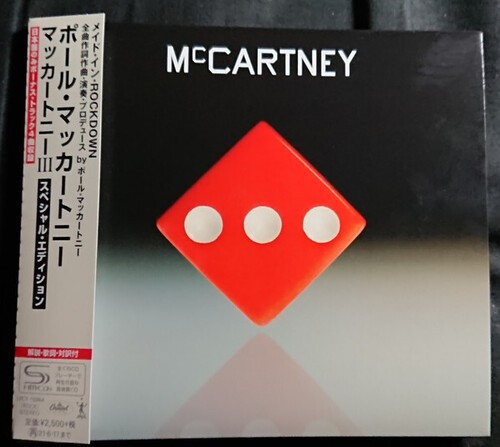 Paul McCartney Mccartney III - Bonus Tracks, With Booklet, Special Edition, Super-High Material CD, Japan  - Cd Importado  - Billbox Records