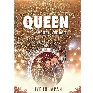 Queen - Adam Lambert - Live In Japan Summer Sonic 2014 - Cd + Blu Ray Importado  - Billbox Records