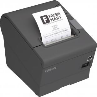 Impressora Não Fiscal Epson Tm-T88V USB e Ethernet c/ Buzzer  - Haja Automação