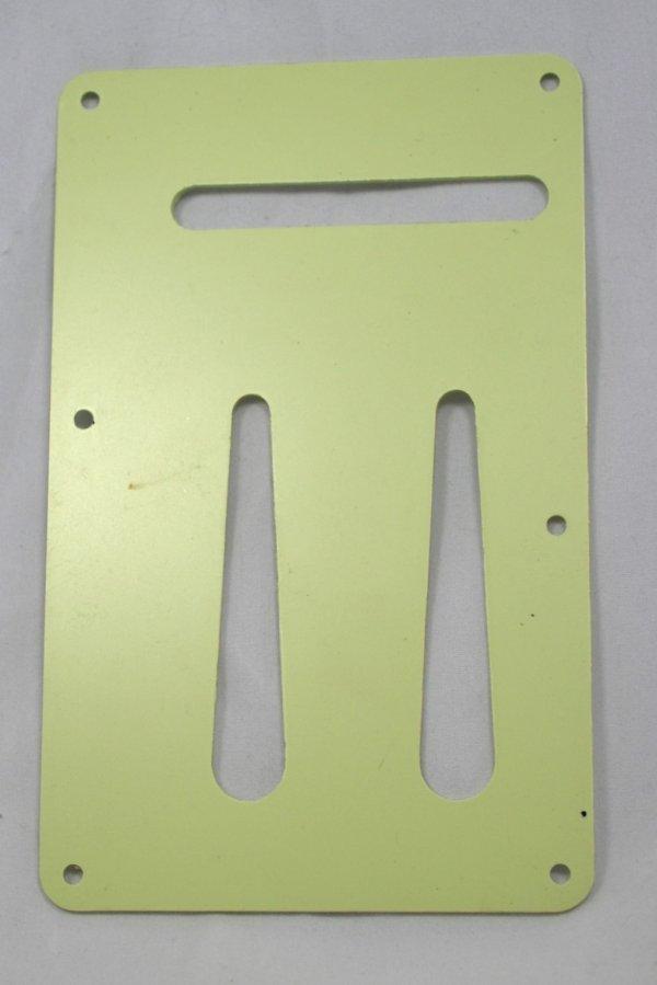 Escudo traseiro (back plate) verde claro (mint green) de plástico p/ guitarra com ponte Tremolo - Spirit  - Luthieria Brasil