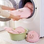Saco p/ Lavar Roupa Intima c/ Ziper Rosa E Bordado 40x50cm