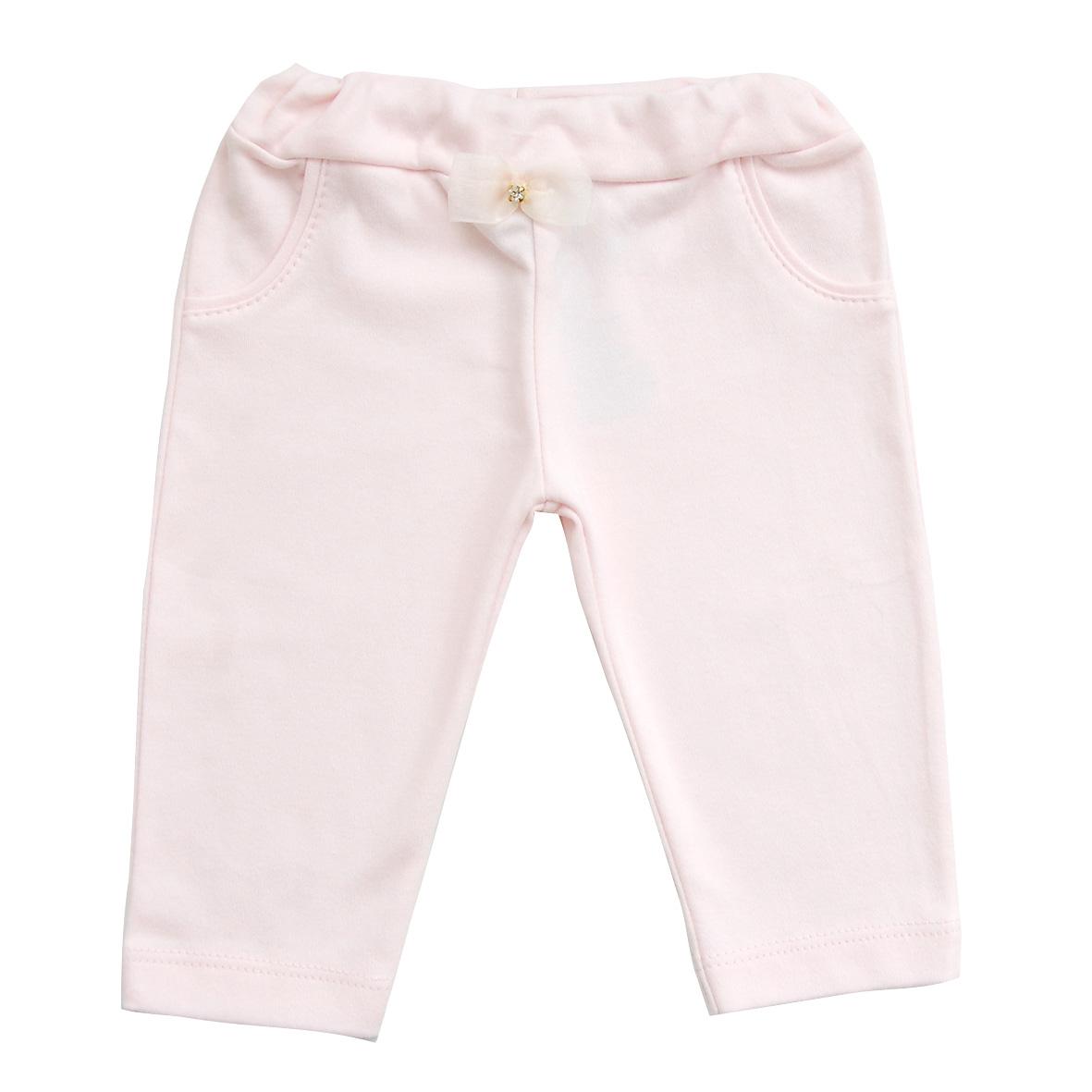 Calça Suedine Perla Kit com 2 Rosa e Amarela | SONHO MAGICO