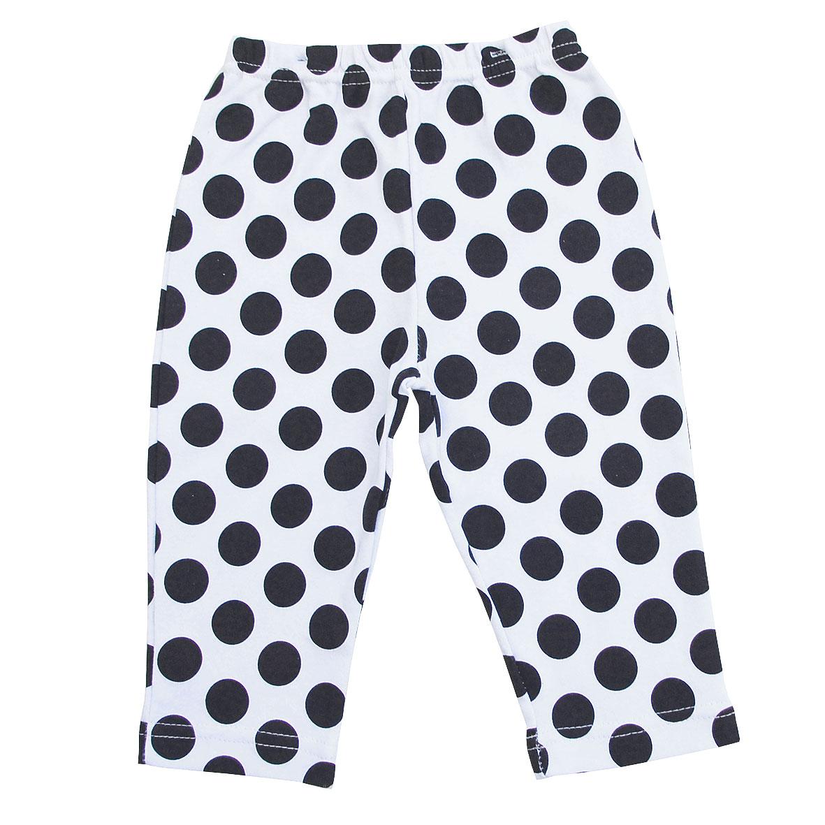 Pijama de Suedine Panda | PIU-PIU