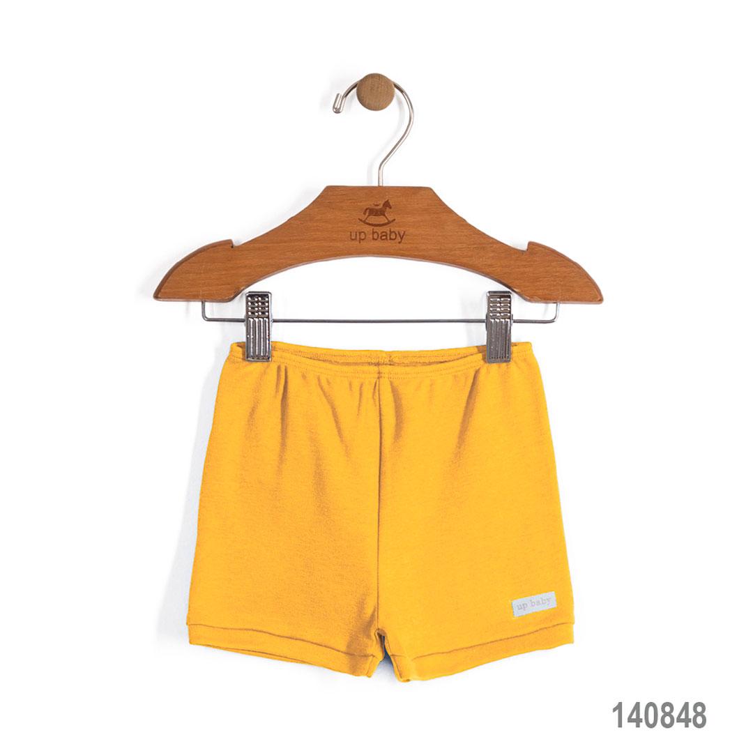 Shorts Amarelo | UP BABY