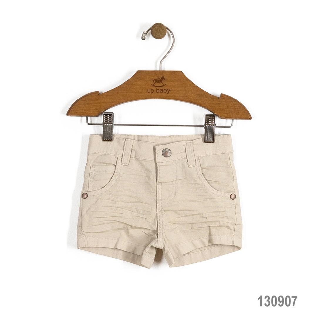 Shorts Sarja/Elastano Caqui   UP BABY