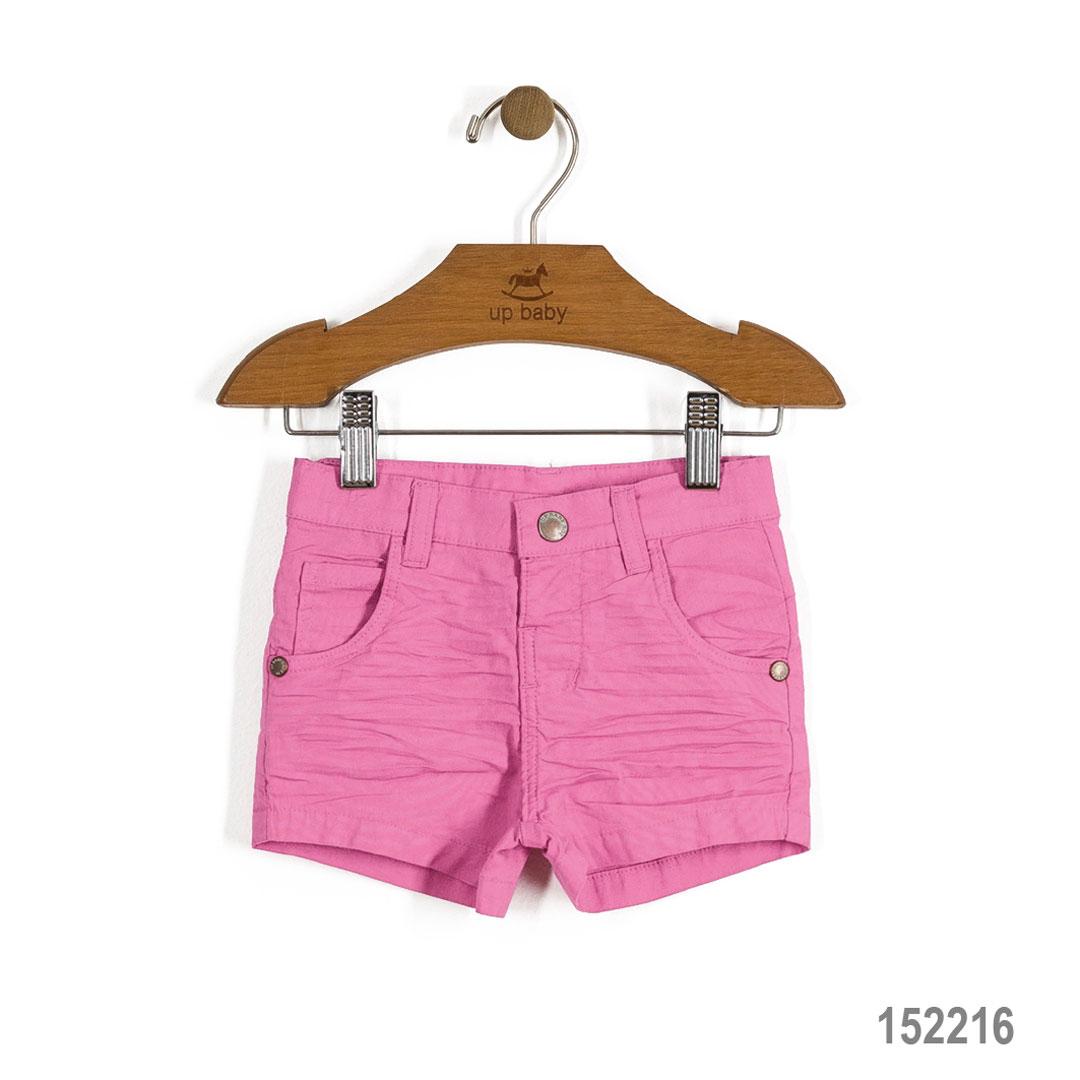 Shorts Sarja/Elastano Rosa   UP BABY