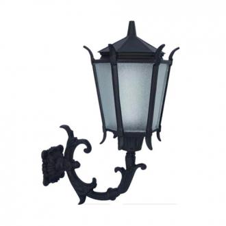 Luminária Colonial Decorativa Para Parede com Braço Francesa