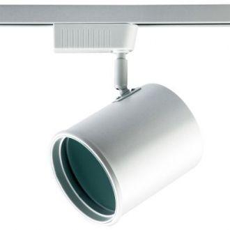 Spot de Sobrepor Para Trilhos Beam GU10 1 X AR111, Metal Branco