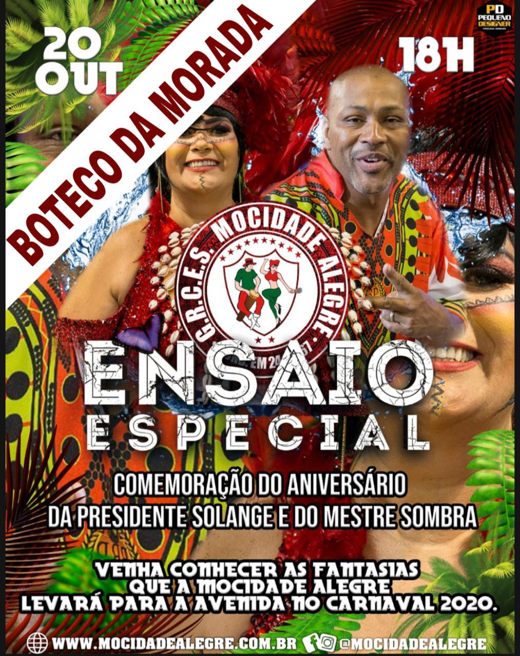 BOTECO - 20-10 - ENSAIO CARNAVAL 2020  - Mocidade Alegre