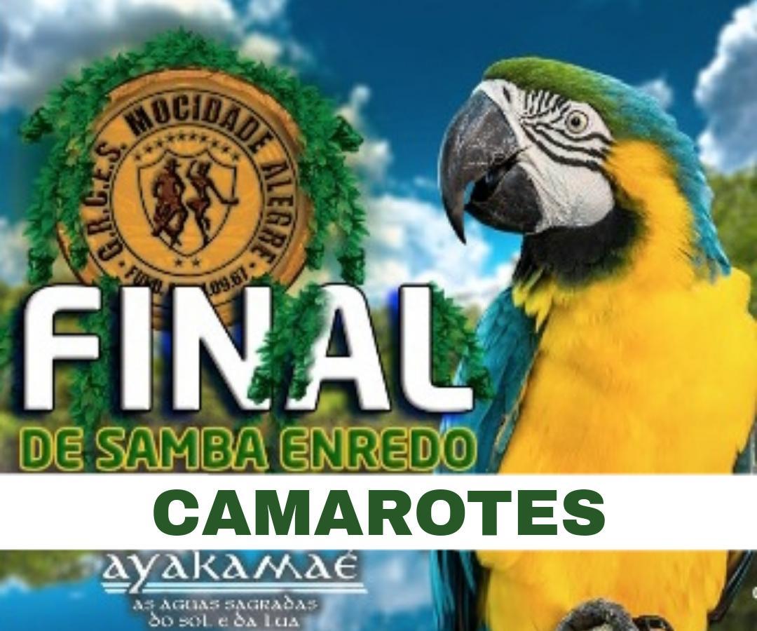 CAMAROTE - 02/09 - FINAL DE SAMBA ENREDO  - Mocidade Alegre