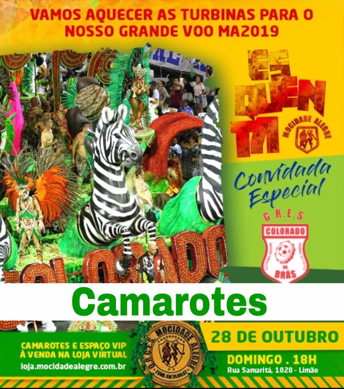 CAMAROTE 28/10 - ENSAIO ESQUENTA COLORADO DO BRÁS  - Mocidade Alegre