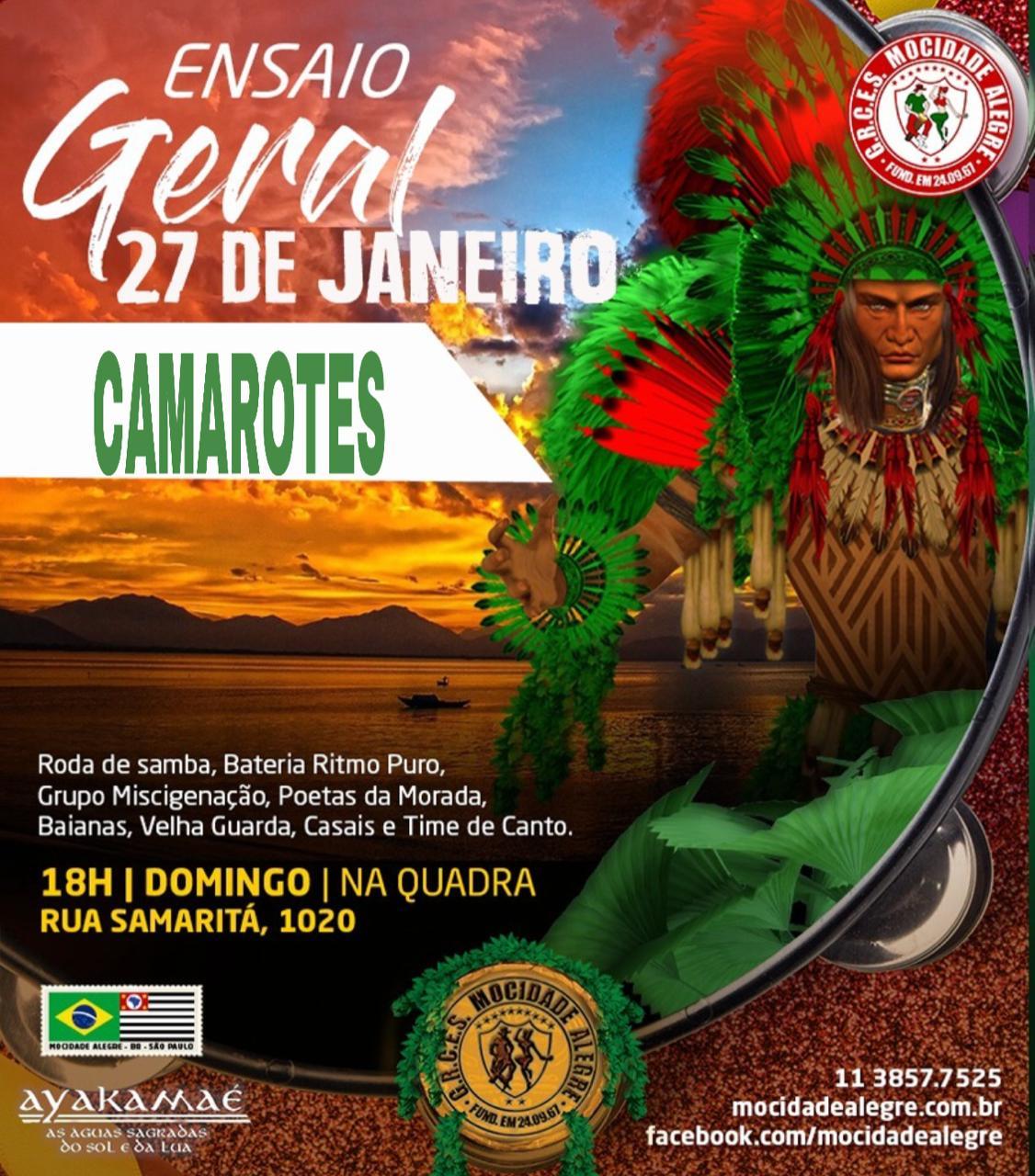 CAMAROTE ENSAIO - 27/01/2019   - Mocidade Alegre