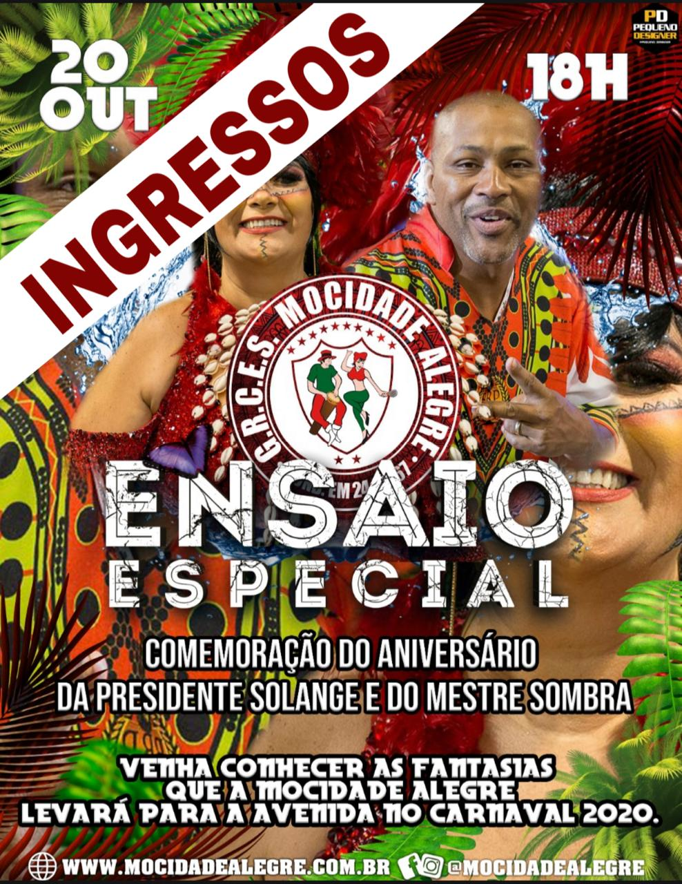 INGRESSO - 20-10 - ENSAIO CARNAVAL 2020  - Mocidade Alegre