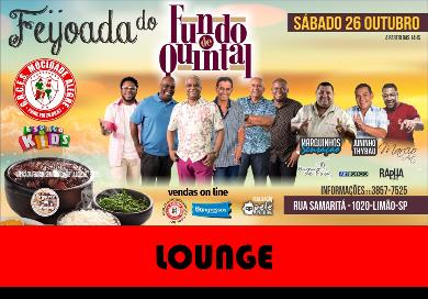 LOUNGE - FEIJOADA FUNDO DE QUINTAL 26/10/2019  - Mocidade Alegre