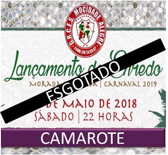 LOUNGE - LANÇAMENTO DO ENREDO CARNAVAL 2019  - Mocidade Alegre
