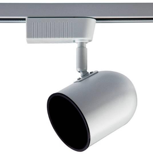 Spot AR70 220v para Trilho Eletrificado DL038B  - OUTLED ILUMINAÇÃO
