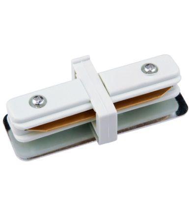 Emenda Conexao Reta Conector Reto Trilho Eletrificado DL023B Branco  - OUTLED ILUMINAÇÃO
