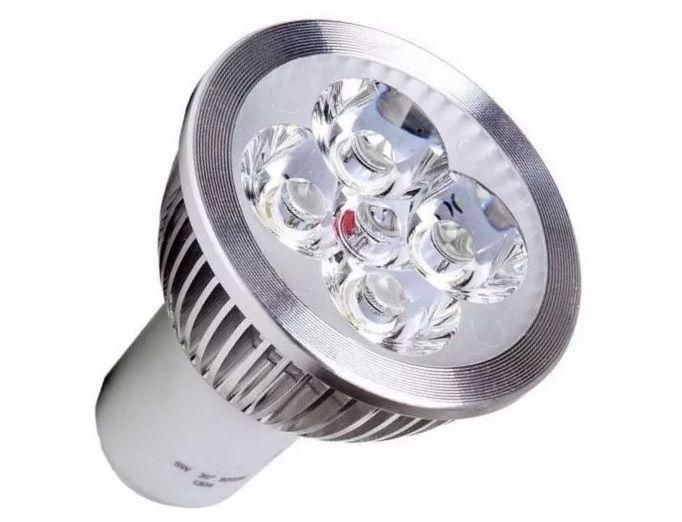 Lampada 5w 6000k LED Dicroica MR16 GU10 Bivolt Branco Frio  - OUTLED ILUMINAÇÃO