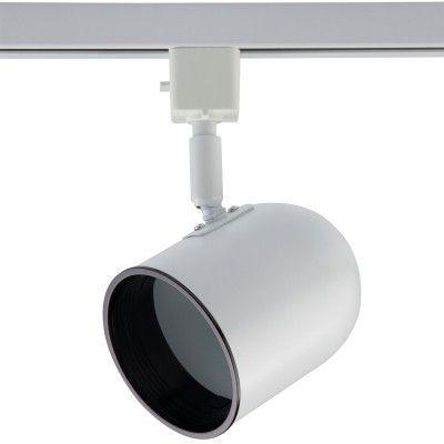 Spot PAR20 E27 para Trilho Eletrificado Bella DL036B Branco  - OUTLED ILUMINAÇÃO