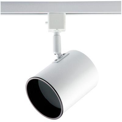 Spot PAR20 Trilho Eletrificado E27 DL046B Branco Beam