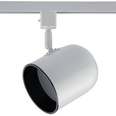 Spot PAR30 Trilho Eletrificado PHAROS DL040B Branco  - OUTLED ILUMINAÇÃO