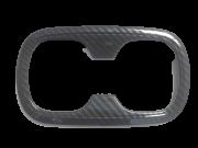 Aplique Moldura Porta Copo Fibra Carbono Corolla 2020