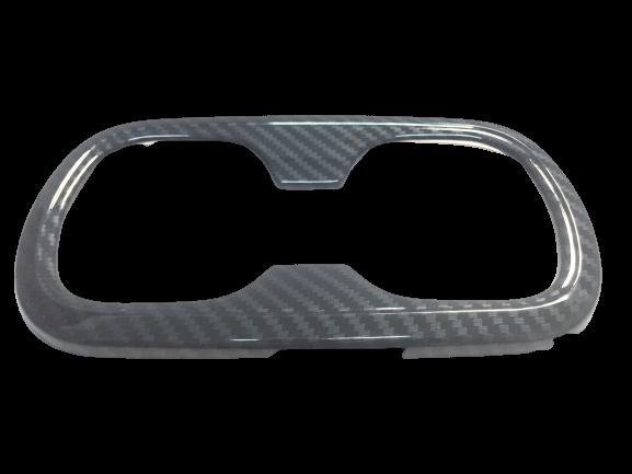 Aplique Moldura Porta Copo Fibra Carbono Corolla 2020   - Só Frisos Ltda