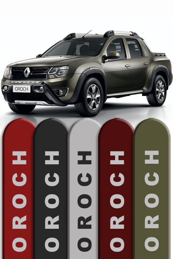 Friso Lateral Personalizado Renault Duster Oroch