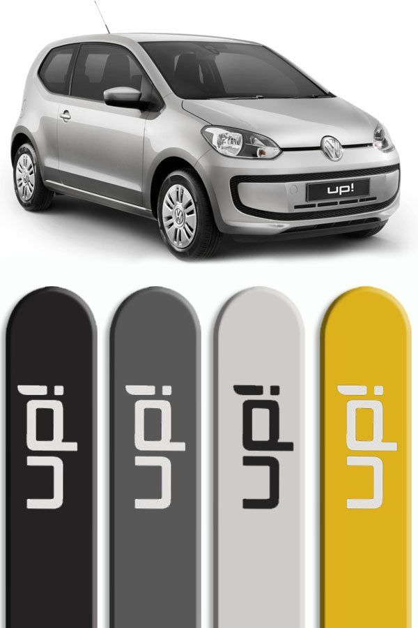 Friso Lateral Personalizado Volkswagen UP 2p
