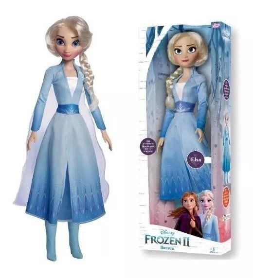 Boneca Frozen 2 Elsa 55cm Disney – Baby Brink