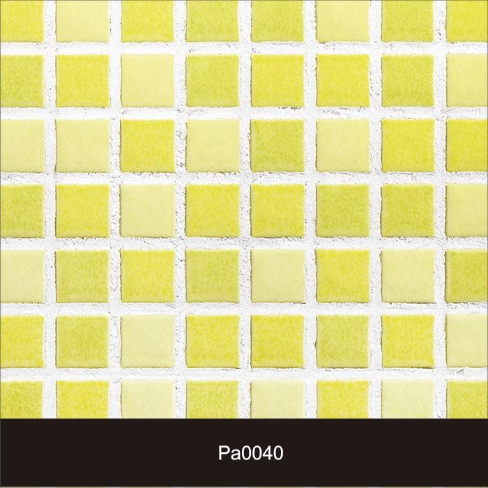 Papel de Parede Auto Adesivo Lavável Pastilha Pa0040 Verde Limão  - Final Decor