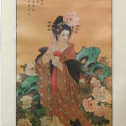 Painel Chinesa Marrom 32 x 120cm