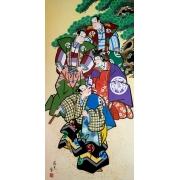 Jogo 4 Quadros Estilo Japonês Ukiyo-e Acrílico sobre tela 50x30 cm