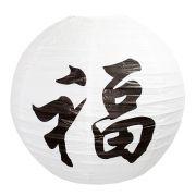 Luminária Oriental Branca Felicidade 40 cm