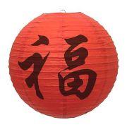 Luminária Oriental Vermelha Felicidade 40 cm