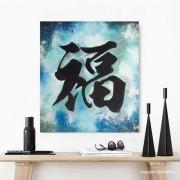 Quadro Felicidade Ideograma Japonês Pintado à Mão 40x30cm