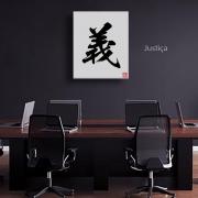 Quadro Oriental Personalizado / Ideograma Kanji em Estilo de pincel 60 x 50 cm / Zen, Feng Shui, Decoração Oriental, Academia, Sala de estar, Escritório, Karate, Aikido, Judo, Ninjutsu, Yoga, Samurai