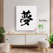 Quadro Personalizado com Letras Japonesas Kanji em Estilo Pincel 60 x 50 cm / Zen, Feng Shui, Decoração Oriental, Academia, Sala de estar, Escritório, Karate, Aikido, Judo, Ninjutsu, Yoga, Samurai