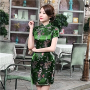 Vestido Chinês Curto Tradicional Estampado Floral / Dragão