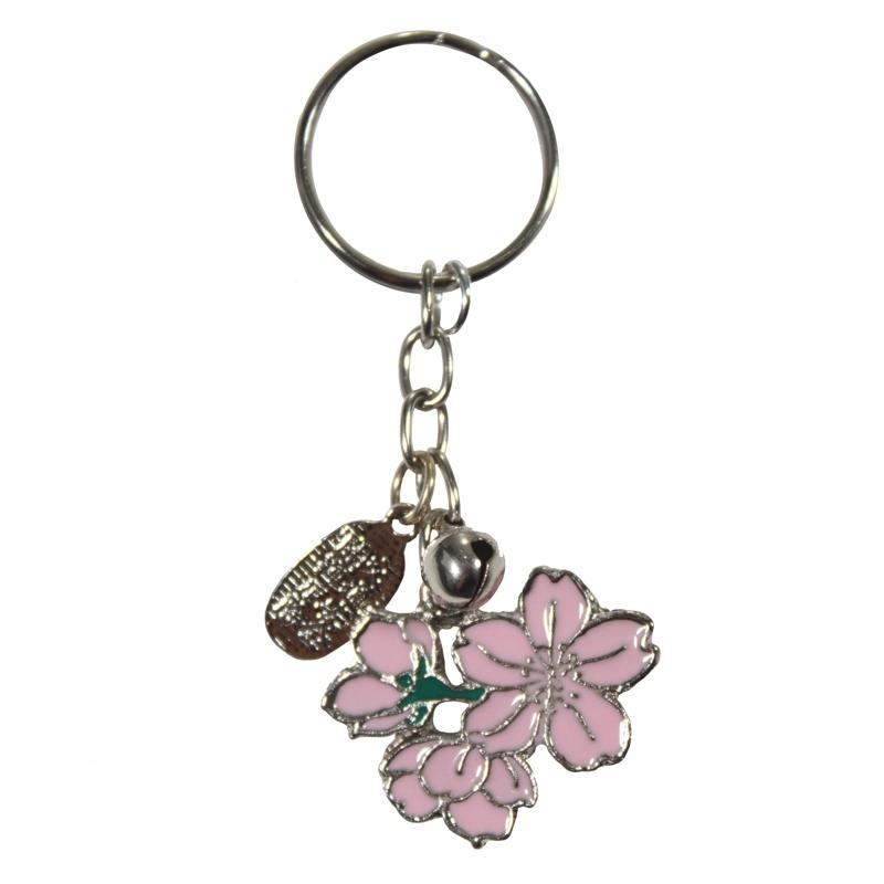 Chaveiro Sakura 7 x 3 cm