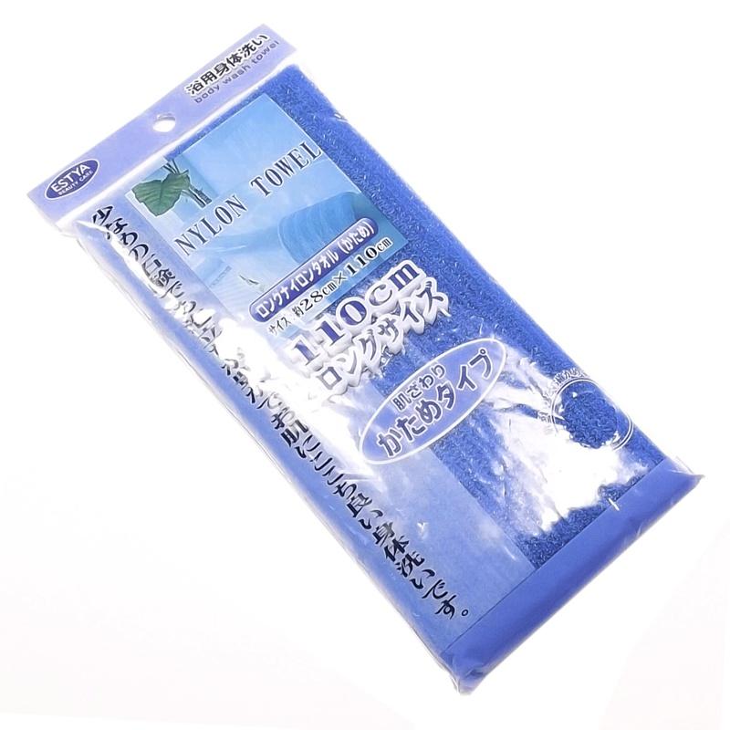 Toalha p/ Banho Áspera Azul 28X110