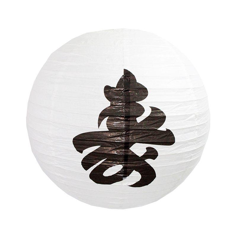 Luminária Oriental Branca Longevidade 30 cm