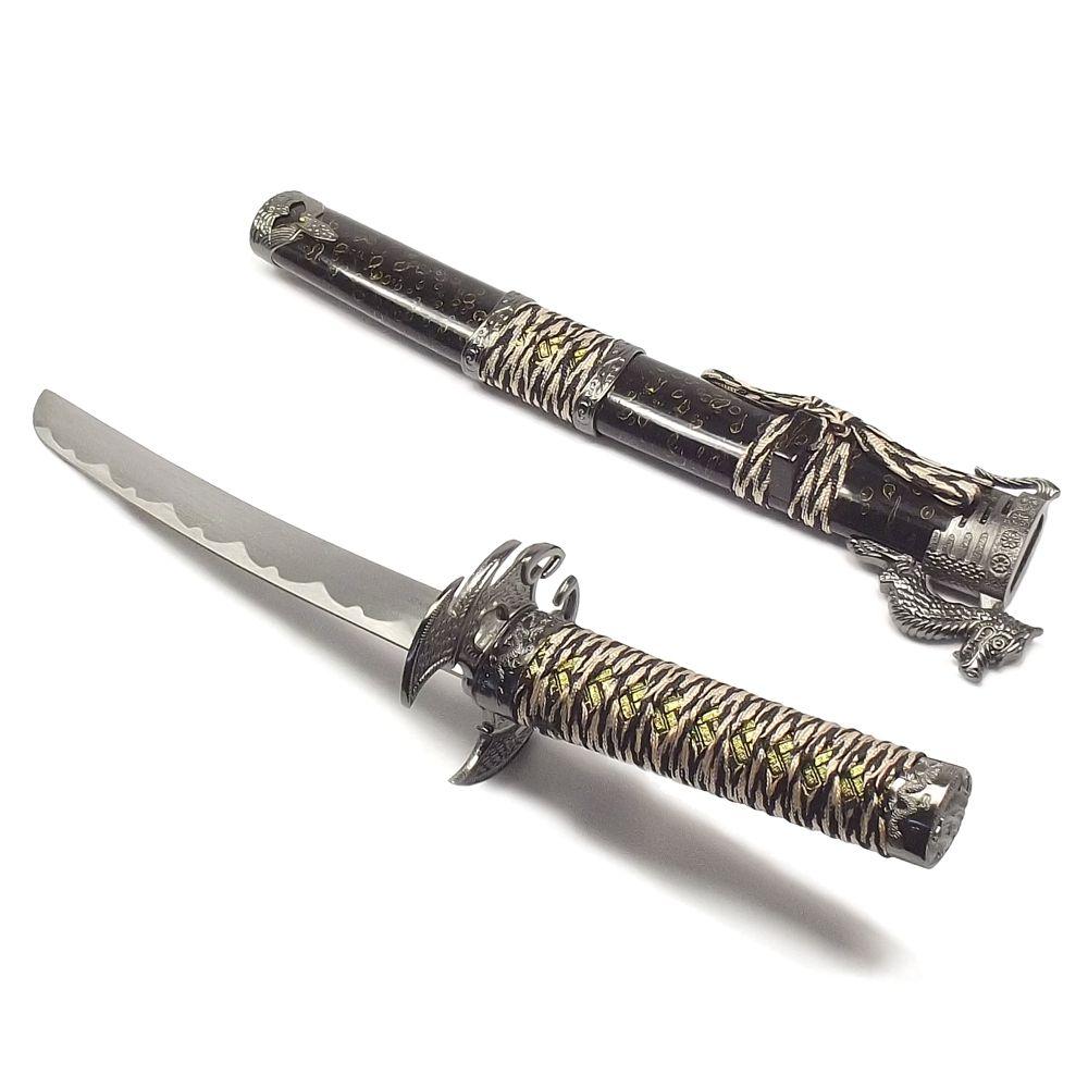 Espada Tanto Kouryuu Bege