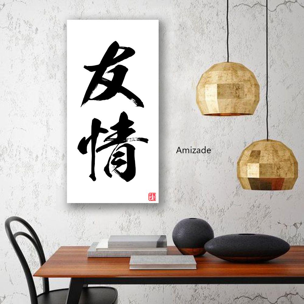 Quadro Oriental c/ sua Frase Preferida em Japonês Kanji Estilo Pincel Personalizado 60 x 30 cm / Zen, Feng Shui, Decoração Oriental, Academia, Sala de estar, Escritório, Karate, Aikido, Judo, Yoga